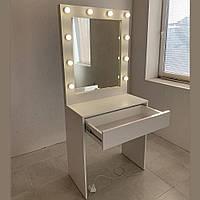 Туалетный столик трюмо, гримерное зеркало с подсветкой лампочками 80х95 см, на 1 шухляду