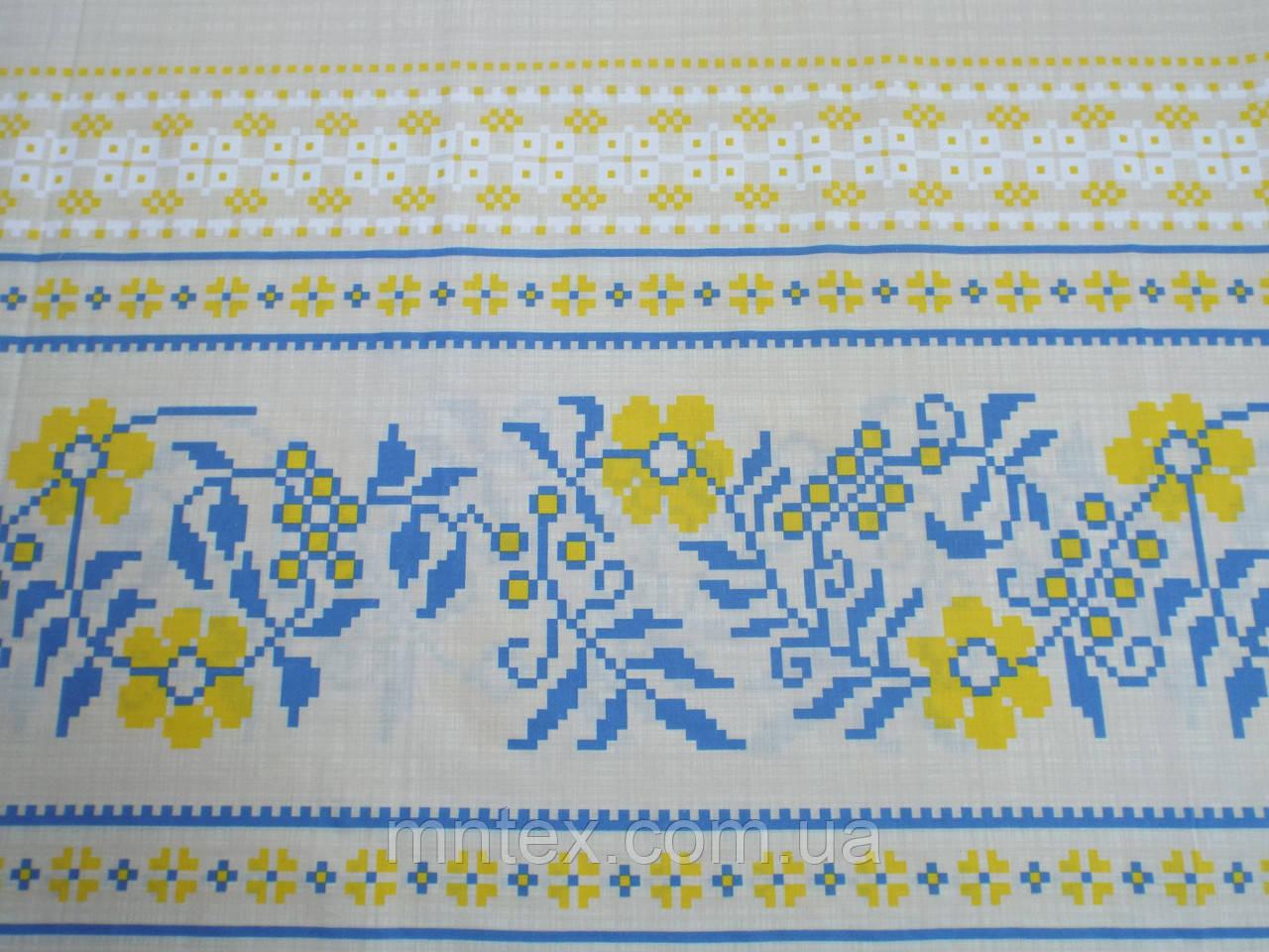 Ткань для пошива постельного белья бязь Соло Вышиванка