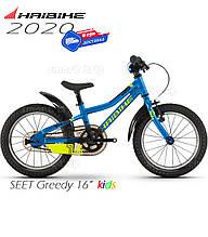 Велосипед 16 HAIBIKE SEET Greedy рост 95-115см синий 2020 детский (4100000921)