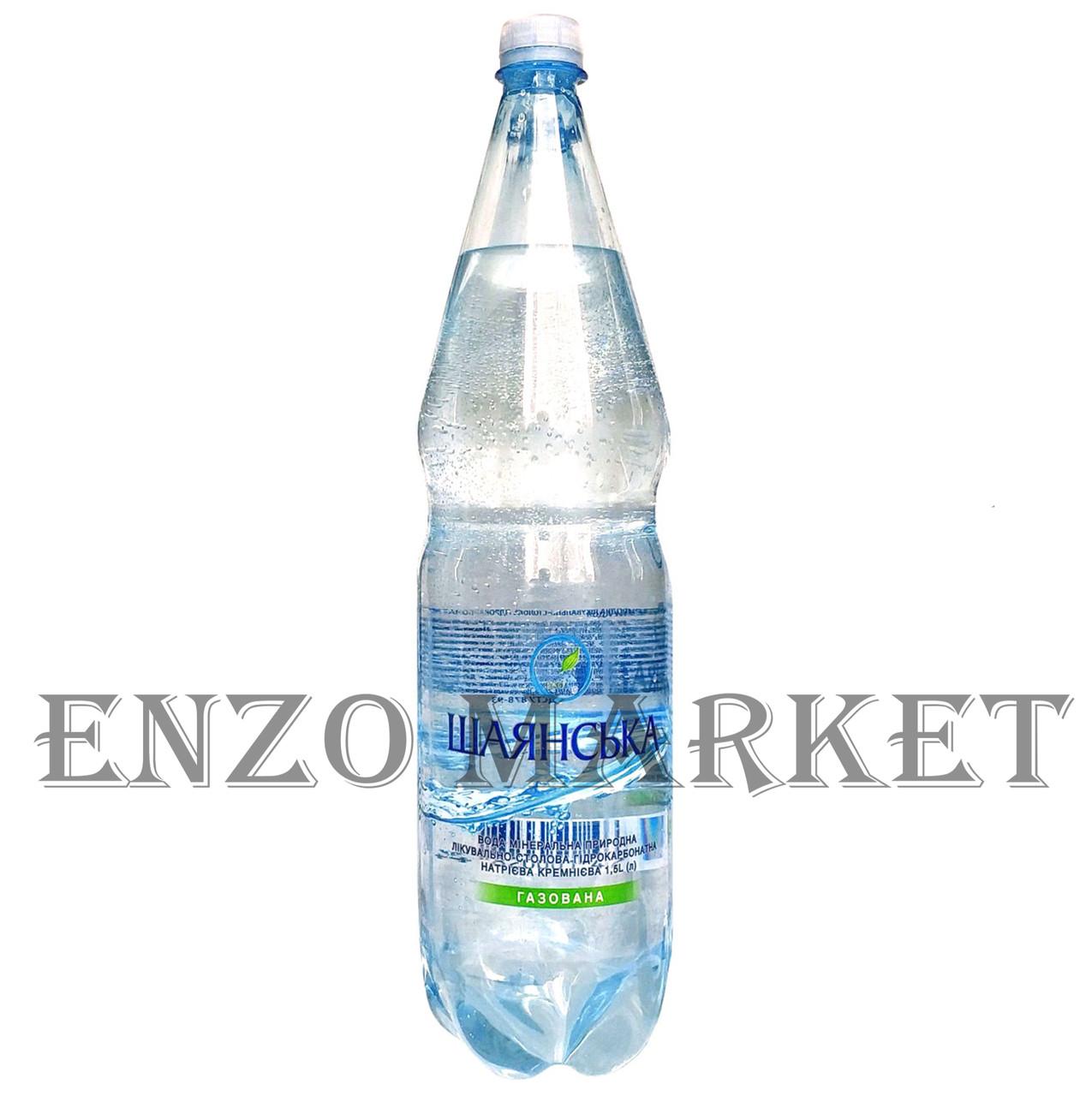 Мінеральна вода «Шаянська», 1,5 літра