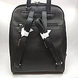 Жіночий рюкзак / Женский рюкзак CM5485T, фото 4