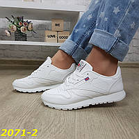 Женские кожаные кроссовки в стиле Рибок, белые, код SL-2071-2