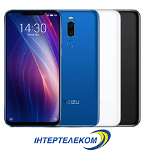 "Meizu X8 Global Version 4/64Gb 6.2"" Full HD+ / Snapdragon 710 / камера 20+12Мп Sony IMX362 / 3210мАч /"