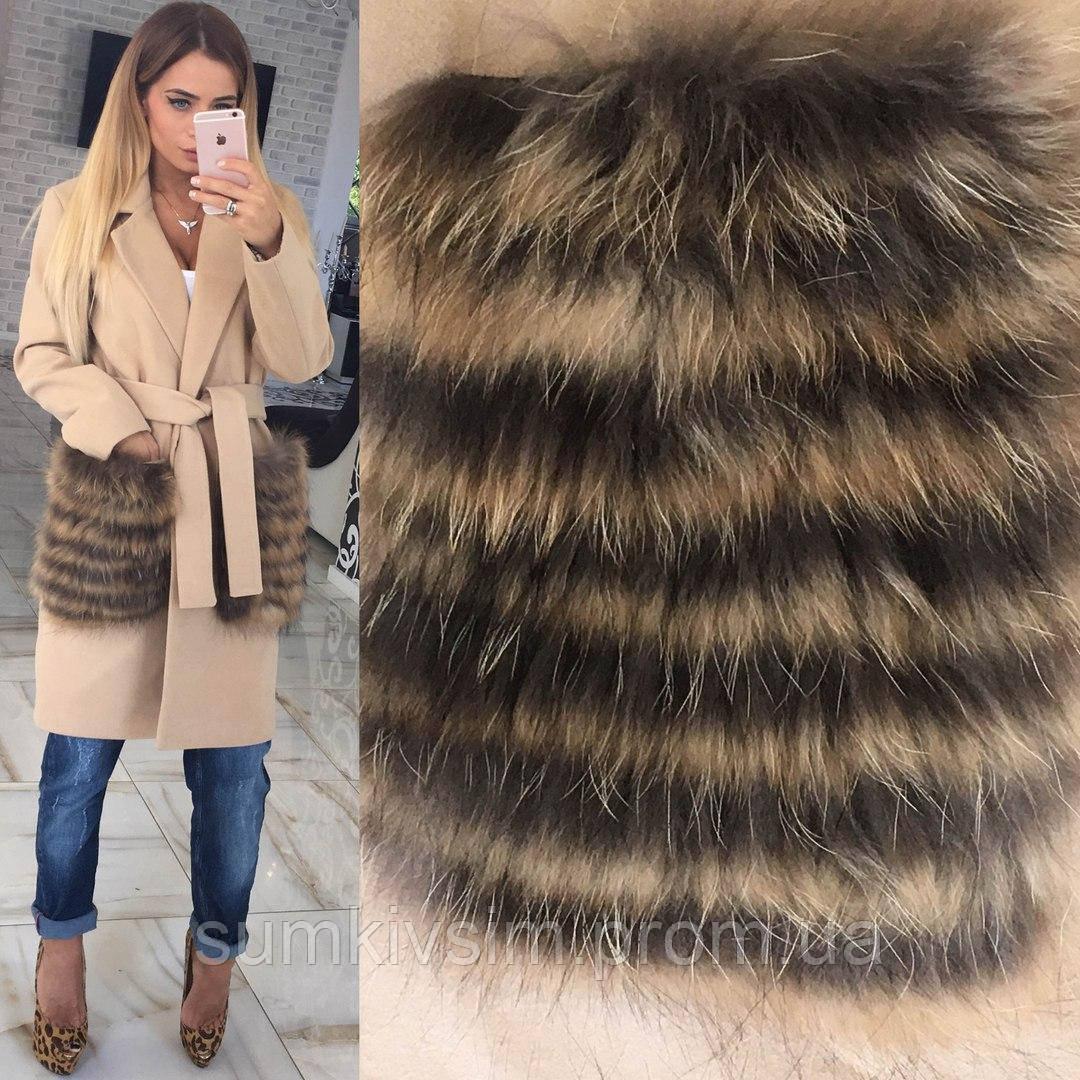 Пальто с меховыми карманами из енота
