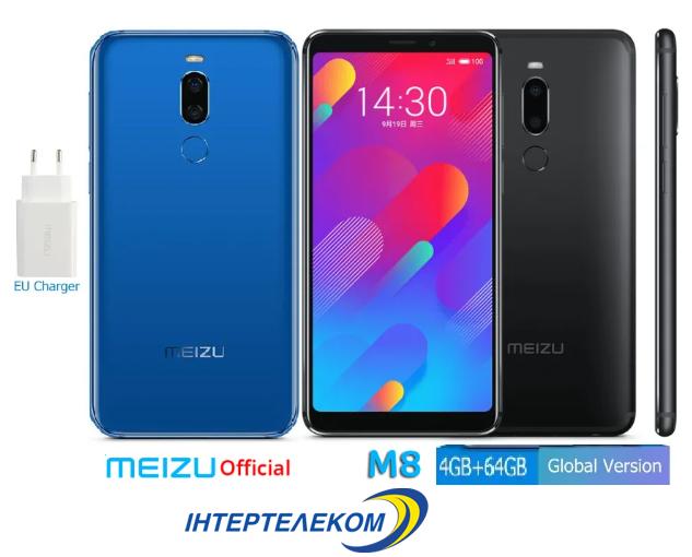 "Meizu M8 Global Version 4/64 Gb 5.7"" / Helio P22/ 12+5 Мп / 3100мАч /"