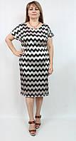 Женское нарядное платье ,Турция,рр 50-56