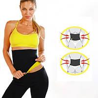 Пояс для схуднення Hot Shapers цільний Чорний з жовтим р-р XL