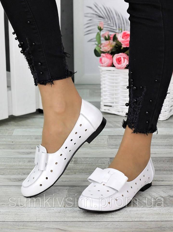Туфли белые кожаные Bant (лето) 7039-28