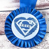 Медаль прикольная укр Супер ТАТО, фото 1