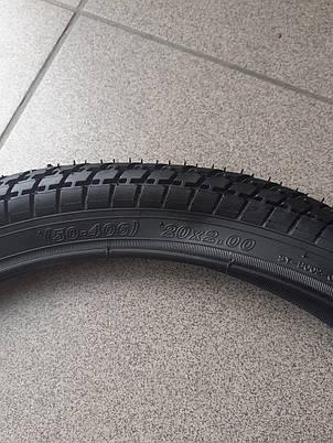 Покрышка велосипедная FORZA 20X2.0( 1.95), фото 2