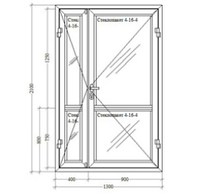 Алюминиевые Входные Двери (С термоизоляцией)