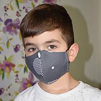 Детская маска защитная Apple трехслойная защитная многоразовая хлопковая . Серая. Отправка в день заказа