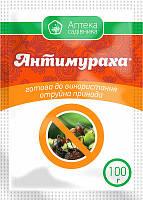 Антимуравей 100 гр (Укравит)