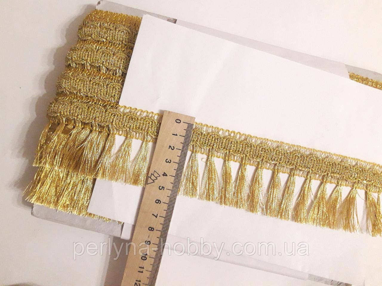 Бахрома золото люрекс 5см.