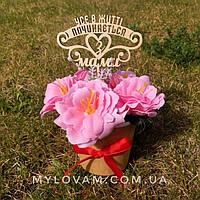 Мыльный букет, мыльная композиция, цветочная корзина, фото 1