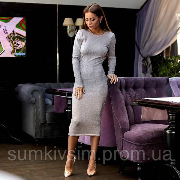 Женское платье нарядное с открытой спиной