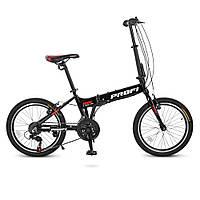 "Велосипед 20 д. G20RIDE A20.1 (1шт)алюм.рама 12"",складн.,Shimano 18SP,алюм.VB,двойн.обод,черный"