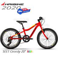 Велосипед 20 HAIBIKE SEET Greedy рост 120-135см красный 2020 детский (4100018926)