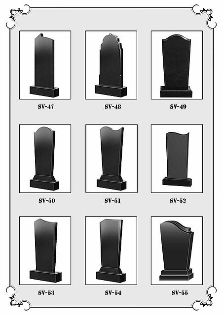 Стандартные вертикальные 2