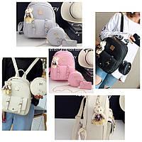 Стильный молодежный набор Мишель 3 в 1 женский рюкзак, круглая сумочка, визитница, 4 цвета. Брелок в подарок