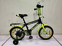 Велосипед детский PROF1 14д. SY1451 (1шт) Inspirer,черно-салат(мат),свет,звонок,зерк.,доп.колеса