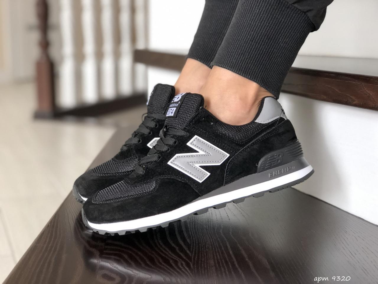 Женские (подростковые) кроссовки New Balance 574,черные с серым