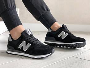 Женские (подростковые) кроссовки New Balance 574,черные с серым, фото 2