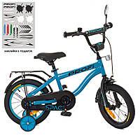 Велосипед детский PROF1 14д. SY14151 (1шт)Space,изумруд,свет,звонок,зерк.,доп.колеса