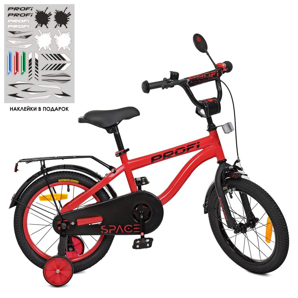 Велосипед детский PROF1 16д. SY16154Space,красный,свет,звонок,зер