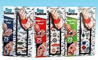 Набор для тату 9800, для мальчиков