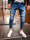 Джинсы - мужские синие джинсы на лето с рваными и потертые, фото 2