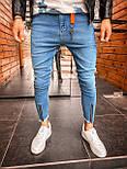 Джинсы - мужские синие джинсы с молниями ниже колена, фото 2