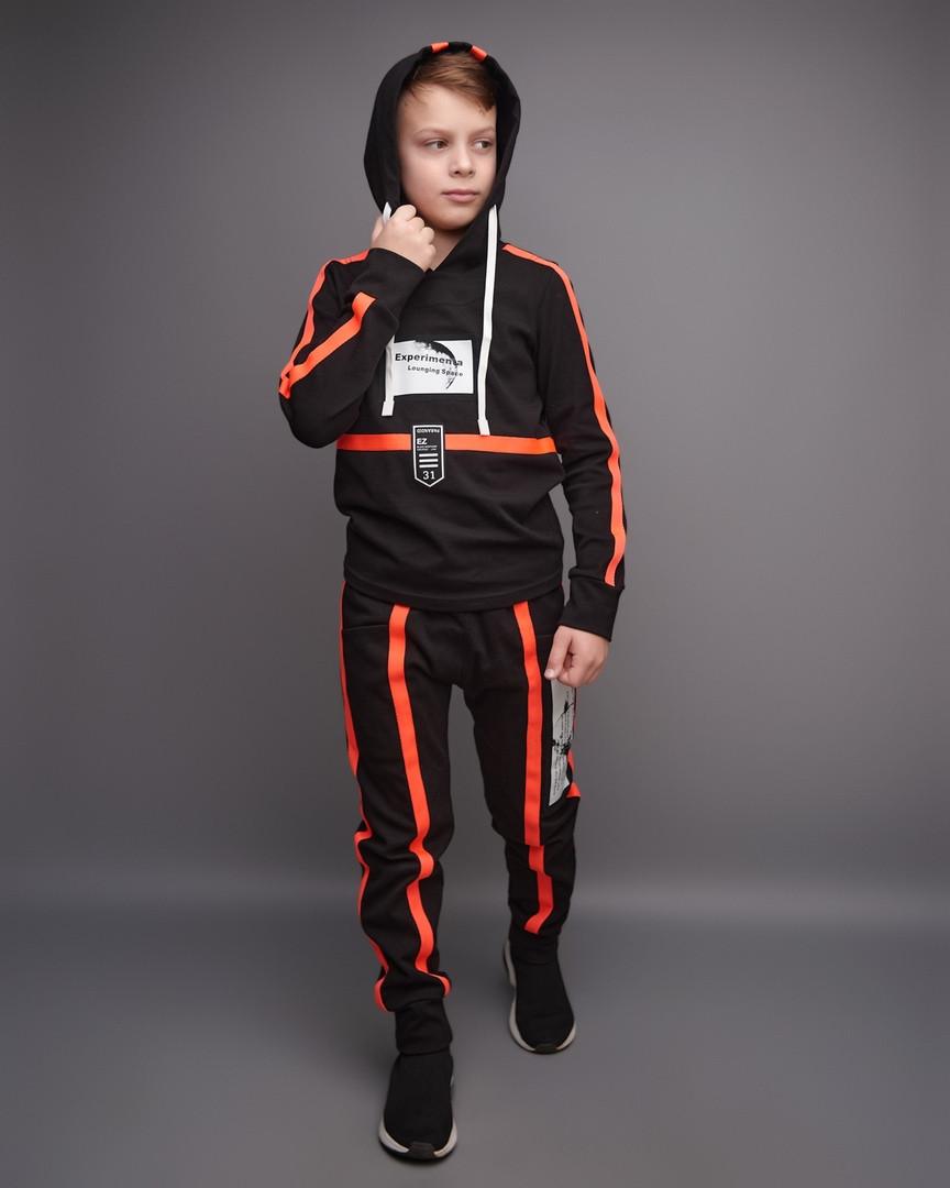 """Детский спортивный костюм """"CUBE"""" с карманами и капюшоном (3 цвета)"""