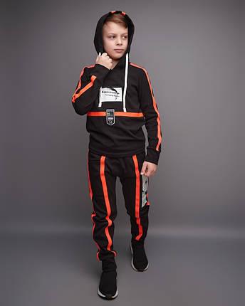 """Детский спортивный костюм """"CUBE"""" с карманами и капюшоном (3 цвета), фото 2"""