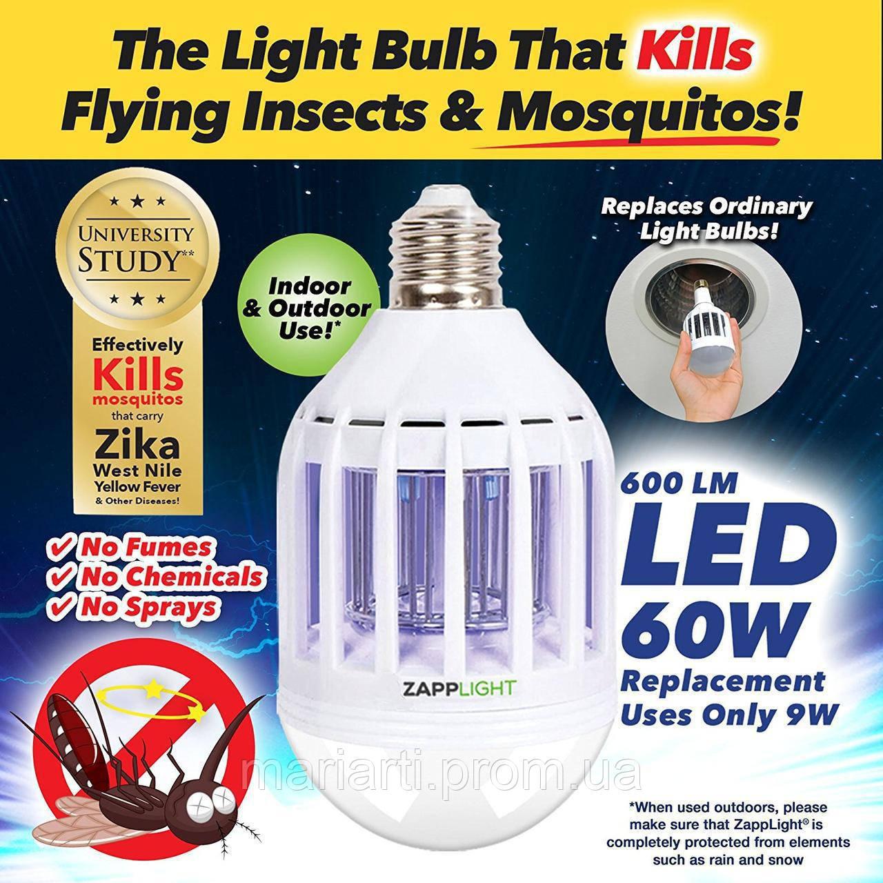 Лампочка-уничтожитель комаров 2 в 1 ZappLight, Качество