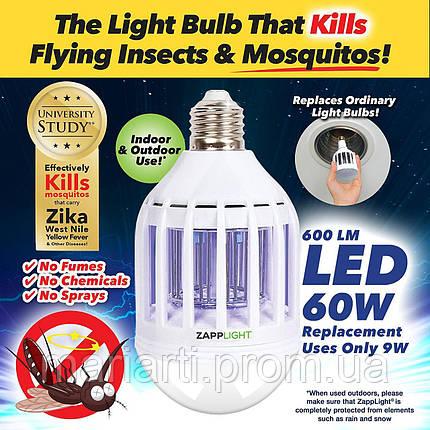 Лампочка-уничтожитель комаров 2 в 1 ZappLight, Качество, фото 2