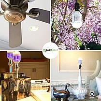 Лампочка-уничтожитель комаров 2 в 1 ZappLight, Качество, фото 3