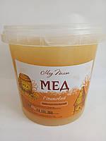 Мёд рапсовый, Мед Полян, 1400 грамм