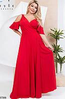 Платье красное длинно,платья больших размеров,синее платье в пол,платья батальные большие,платья макси большие