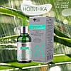 Осветляющая  сыворотка с арбутином Green Pharm cosmetic,30 мл