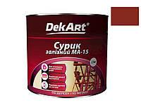 Сурик залізний МА-15 червоно-коричневий -2,5 кг ТМDEKART
