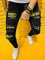 Мужские джинсы зауженые черного цвета с желтыми заплатками