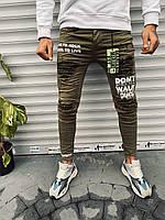 Мужские джинсы зауженые цвета хаки с заплатками