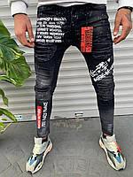 Мужские джинсы зауженые темно-серые с заплатками и надписями