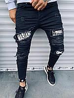 Мужские джинсы зауженые темно-синего цвета с заплатками