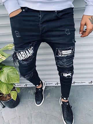 Чоловічі джинси зауженые темно-синього кольору з латками, фото 2