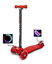 Самокат трехколесный детский Maxi Red с светящиеся колеса