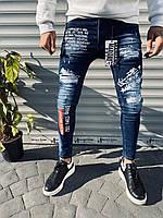 Мужские джинсы зауженые темно-синие с заплатками