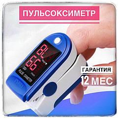 Пульсоксиметр Contec CMS50DL портативный