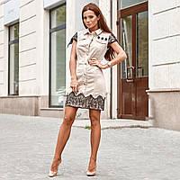 Женское платье с кружевной вышивкой, фото 1